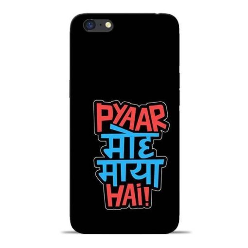Pyar Moh Maya Hai Oppo A71 Mobile Cover