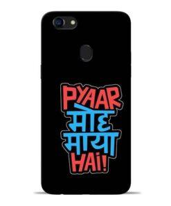 Pyar Moh Maya Hai Oppo F5 Mobile Cover