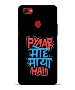 Pyar Moh Maya Hai Oppo F7 Mobile Cover