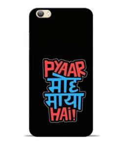 Pyar Moh Maya Hai Vivo V5s Mobile Cover