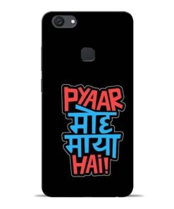 Pyar Moh Maya Hai Vivo V7 Plus Mobile Cover