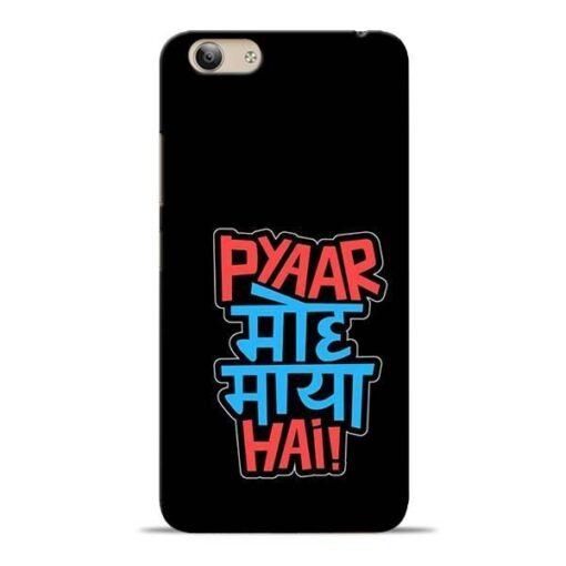 Pyar Moh Maya Hai Vivo Y53i Mobile Cover