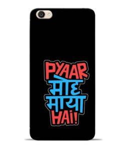 Pyar Moh Maya Hai Vivo Y55s Mobile Cover