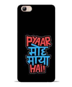 Pyar Moh Maya Hai Vivo Y71 Mobile Cover