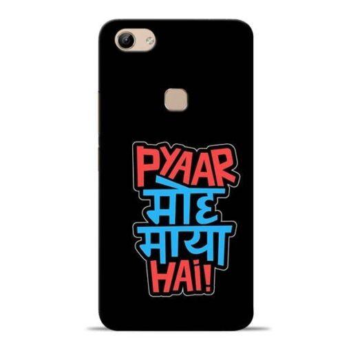Pyar Moh Maya Hai Vivo Y81 Mobile Cover