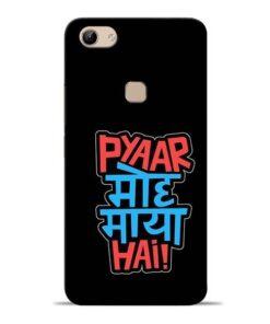 Pyar Moh Maya Hai Vivo Y83 Mobile Cover