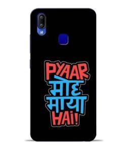 Pyar Moh Maya Hai Vivo Y91 Mobile Cover
