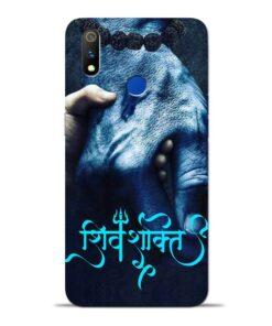 Shiv Shakti Oppo Realme 3 Pro Mobile Cover