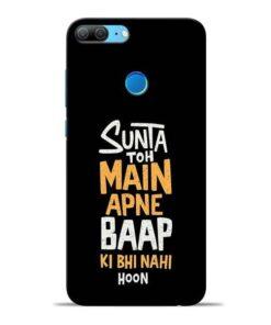 Sunta Toh Main Honor 9 Lite Mobile Cover