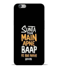 Sunta Toh Main Oppo F1s Mobile Cover