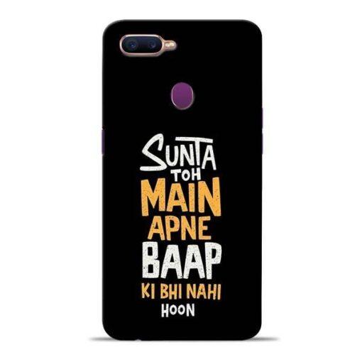 Sunta Toh Main Oppo F9 Pro Mobile Cover