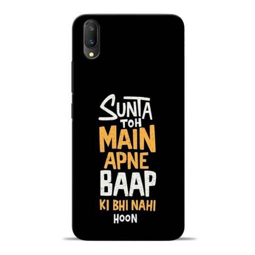 Sunta Toh Main Vivo V11 Pro Mobile Cover