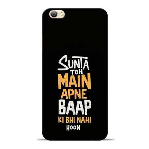 Sunta Toh Main Vivo V5s Mobile Cover