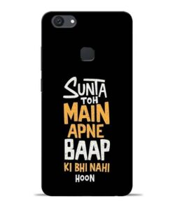 Sunta Toh Main Vivo V7 Plus Mobile Cover