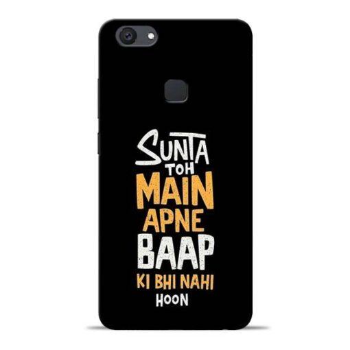 Sunta Toh Main Vivo V7 Plus Mobile Cover