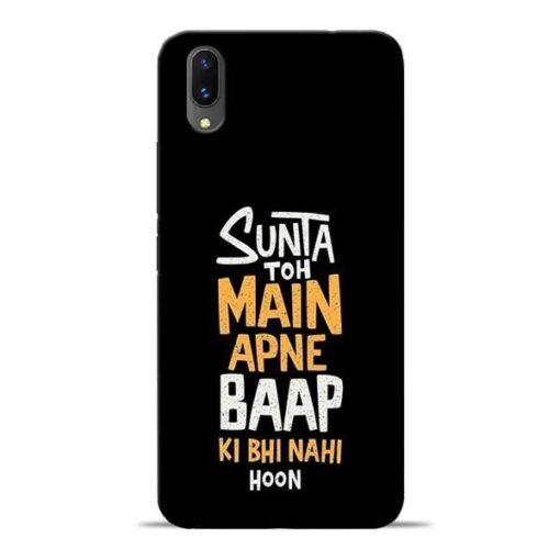 Sunta Toh Main Vivo X21 Mobile Cover