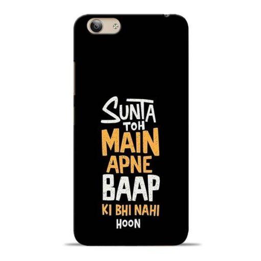 Sunta Toh Main Vivo Y53 Mobile Cover