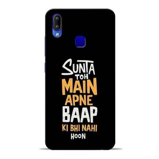 Sunta Toh Main Vivo Y91 Mobile Cover