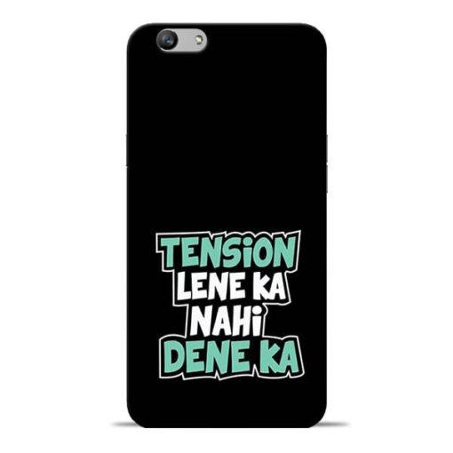 Tension Lene Ka Nahi Oppo F1s Mobile Cover
