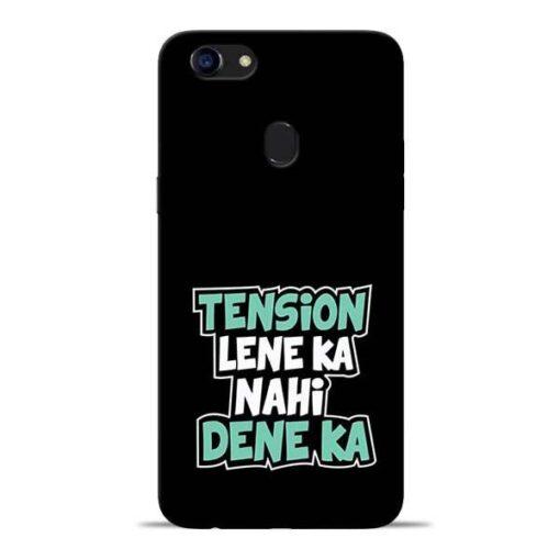 Tension Lene Ka Nahi Oppo F5 Mobile Cover