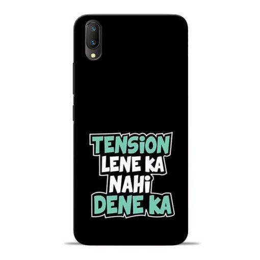 Tension Lene Ka Nahi Vivo V11 Pro Mobile Cover