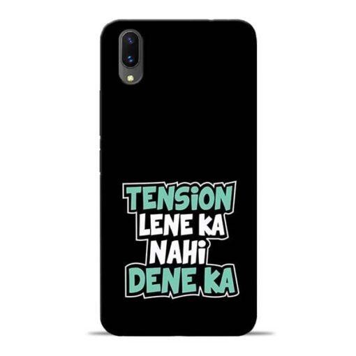 Tension Lene Ka Nahi Vivo X21 Mobile Cover