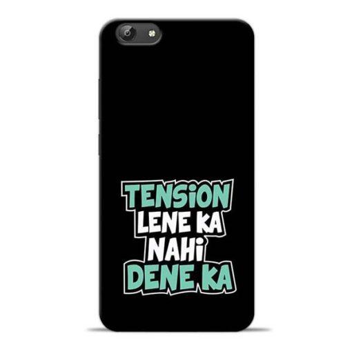 Tension Lene Ka Nahi Vivo Y69 Mobile Cover
