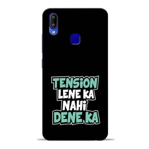 Tension Lene Ka Nahi Vivo Y91 Mobile Cover
