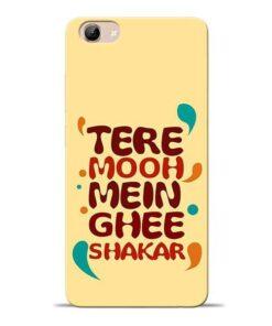 Tere Muh Mein Ghee Vivo Y71 Mobile Cover