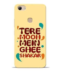 Tere Muh Mein Ghee Vivo Y81 Mobile Cover