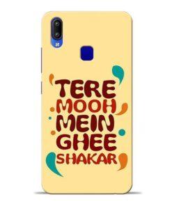 Tere Muh Mein Ghee Vivo Y95 Mobile Cover