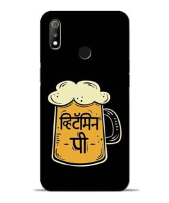 Vitamin Pee Oppo Realme 3 Mobile Cover