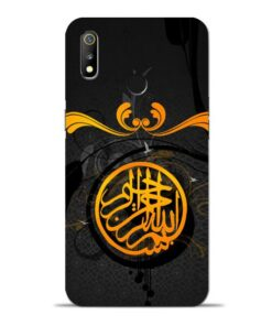 Yaad Rakho Oppo Realme 3 Mobile Cover