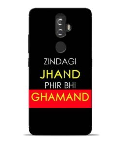 Zindagi Jhand Lenovo K8 Plus Mobile Cover
