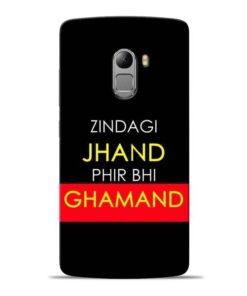 Zindagi Jhand Lenovo Vibe K4 Note Mobile Cover