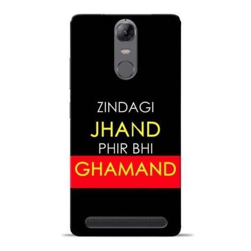 Zindagi Jhand Lenovo Vibe K5 Note Mobile Cover