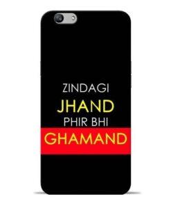 Zindagi Jhand Oppo F1s Mobile Cover