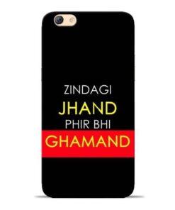 Zindagi Jhand Oppo F3 Mobile Cover