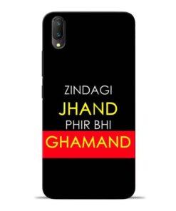 Zindagi Jhand Vivo V11 Pro Mobile Cover