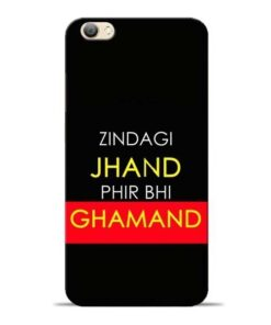 Zindagi Jhand Vivo V5s Mobile Cover