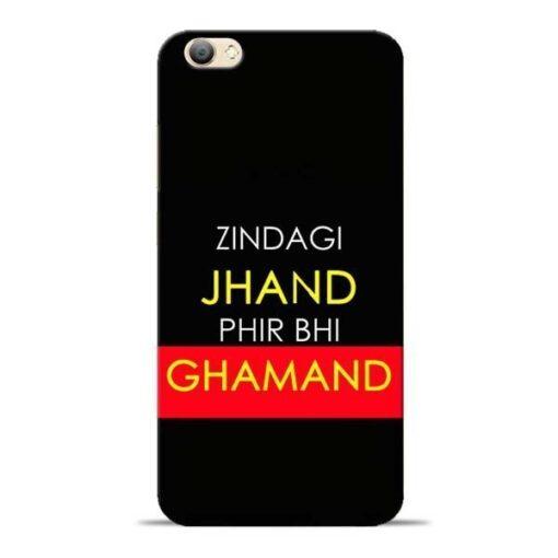 Zindagi Jhand Vivo V5s Mobile Cover