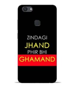 Zindagi Jhand Vivo V7 Plus Mobile Cover