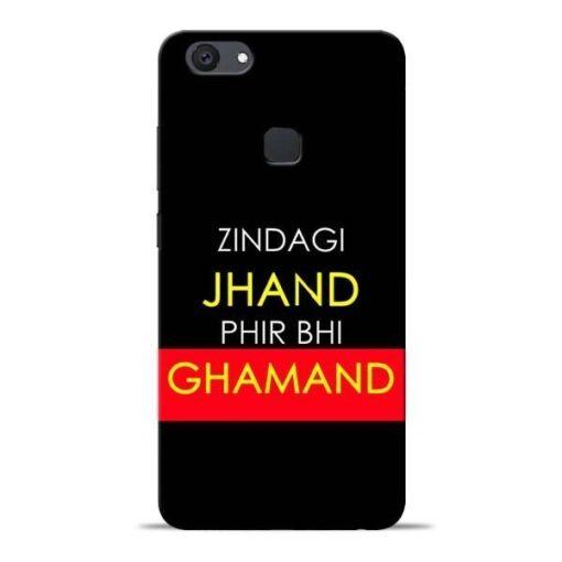 Zindagi Jhand Vivo V7 Plus Mobile Cover