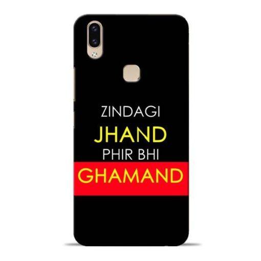 Zindagi Jhand Vivo V9 Mobile Cover