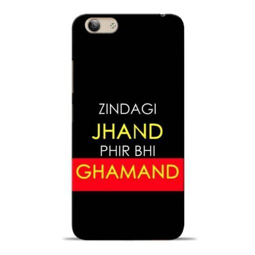 Zindagi Jhand Vivo Y53 Mobile Cover