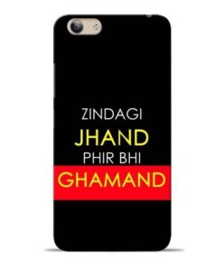 Zindagi Jhand Vivo Y53i Mobile Cover