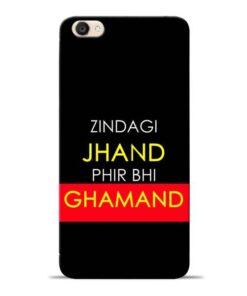 Zindagi Jhand Vivo Y55s Mobile Cover