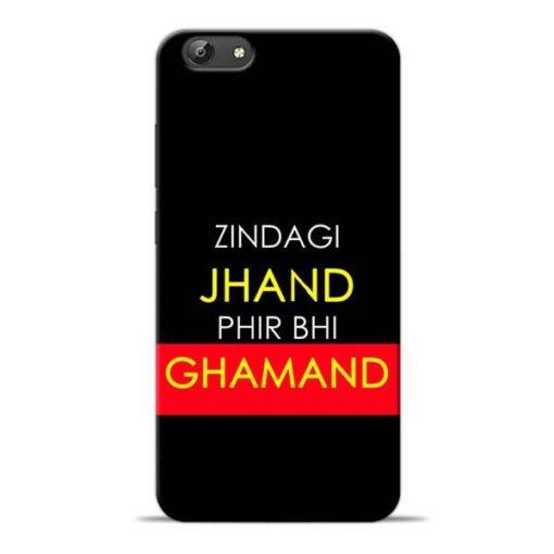 Zindagi Jhand Vivo Y69 Mobile Cover