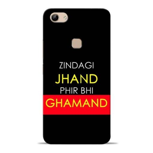 Zindagi Jhand Vivo Y83 Mobile Cover