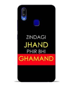 Zindagi Jhand Vivo Y95 Mobile Cover